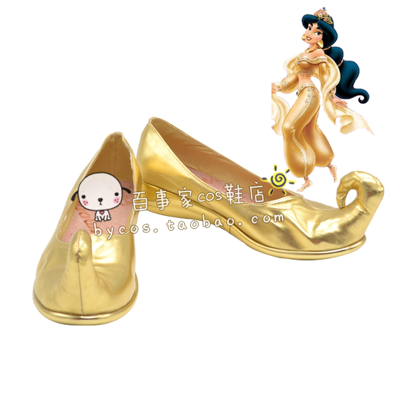 how to make aladdin shoes