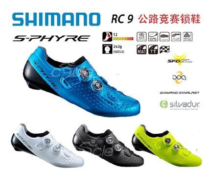 shimano SH-RC9 shoes road Bicycle Bike Footwear SHOE RC9 SH-RC900 figurine