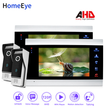HomeEye 720P AHD Video Door Phone Intercom Home Access Control System 2-2 Motion Detection Security Alarm Wide View Angle