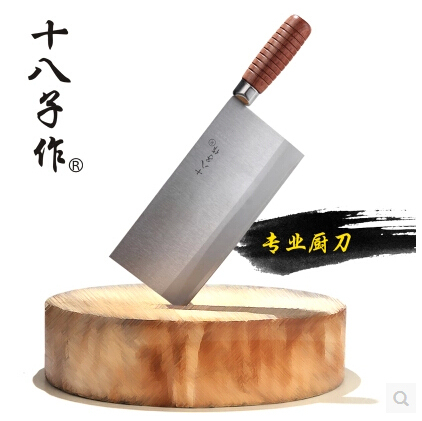 Shibazi Chef Slicing Knife 2