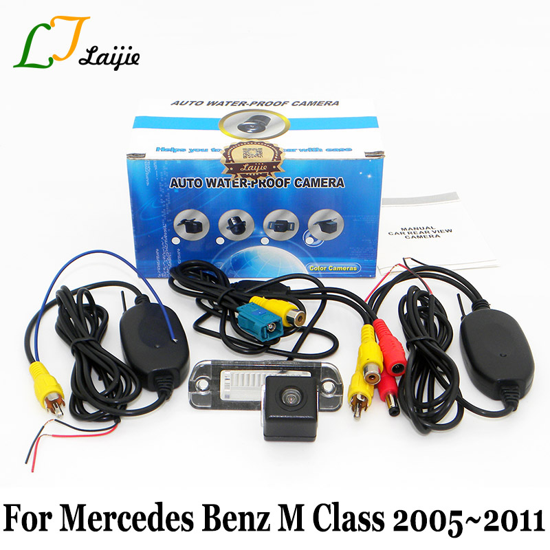 Κάμερα οπίσθιου προβολέα Laijie για Mercedes Benz M Class W164 ML 450 350 300 250 / Ασύρματη ευρυγώνια κάμερα υψηλής ευκρίνειας πίσω κάμερα