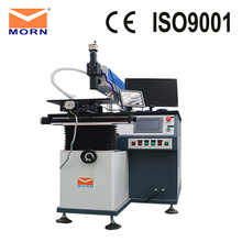 high precision MORN 400W laser welding machine aluminum copper steel weilding made in China