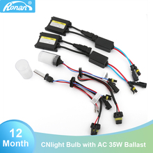 Ronan AC 35W slim ballast with cnlight bulb H1 H11 D2H 4300K 5000K 6000K for lens