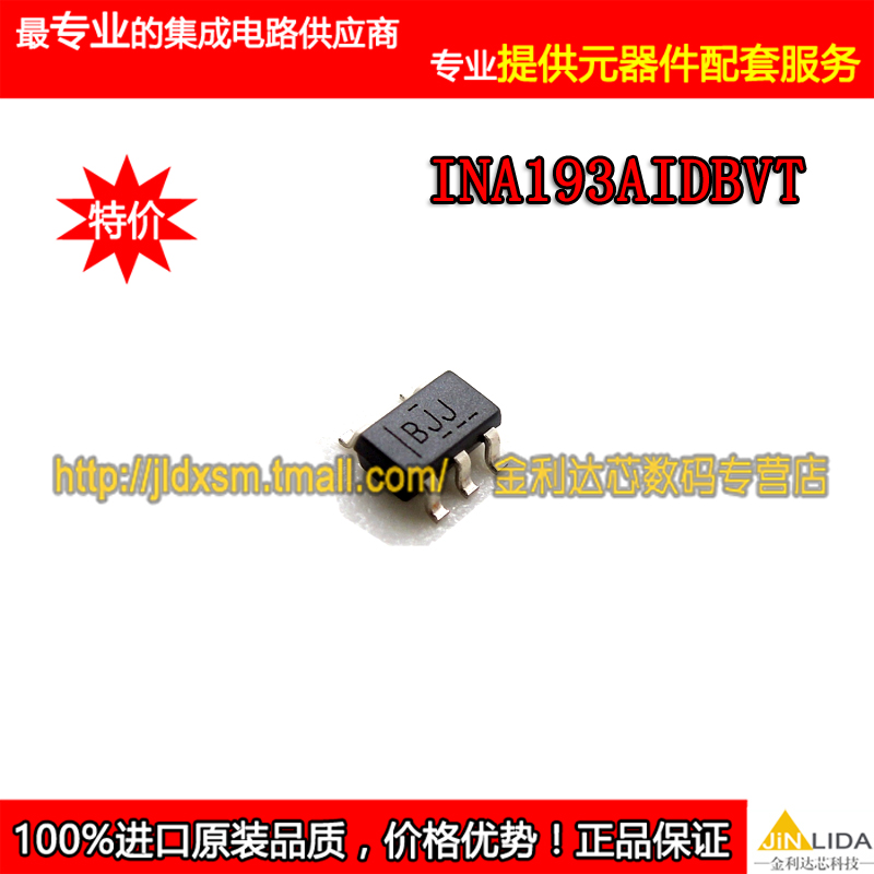 Module  INA193 INA193AIDBVT INA193AIDBVT SOT-23-5 Original authentic and new Free Shipping