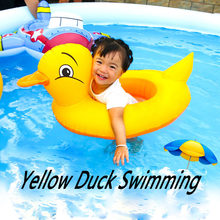 Baby Learning Swimming Seat Inflatable Lifebelt Kids Yellow Duck Yacht Lifebuoy Swim Tube Rubber Ring Floats Summer Water Toys(China)