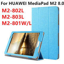 Case For Huawei MediaPad M2 8.0 PU Leather Smart cover Protector Tablet PC For HUAWEI M2-801W M2-803L M2-802L M2-801L Protective