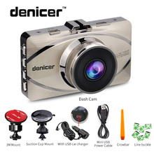 Denicer Видеорегистраторы для автомобилей Новатэк 96655 Камера Full HD 1080 P авто автомобиль видео Регистраторы Registrar 170 градусов широкий угол тире камера