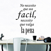 Beauty spanish la pena quote Art Sticker Waterproof Wall Stickers Pvc Decals Home Party Decor Wallpaper
