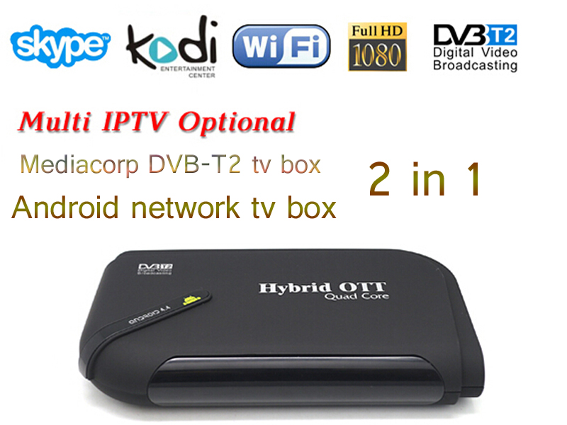 The latest android 7.1 tv box Quad Core built in Mediacorp DVB-T2 tv tuner 2 in 1 worth to buying install android app iptv 8G+1G image