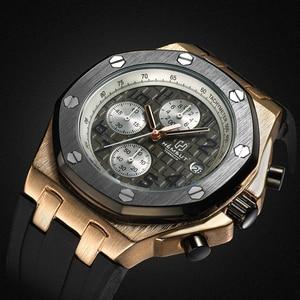 Image 5 - VIP LINKสำหรับHEMSUTนาฬิกา6100A