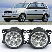 For FORD Fusion Estate JU_  2002-2015 Car-Styling Led Light-Emitting Diodes DRL Fog lamps 1set
