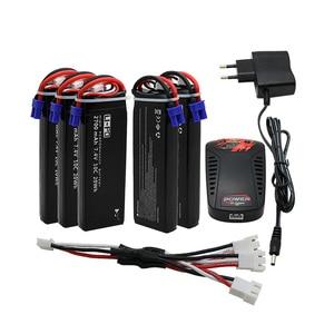 Image 2 - Hubsan h501s lipo batterij 7.4 v 2700 mah 10c 5 stks batteies met kabel voor charger hubsan h501c rc quadcopter vliegtuig drone spare