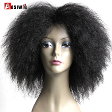 цена на AOSI WIG Short Fluffy Hair Afro Kinky Curly Black Brown Natural Heat Resistant Synthetic Cosplay Wigs for Black Women