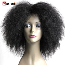 Парик aosi из коротких пушистых волос афро кудрявые черные коричневые
