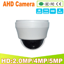 цена на New mini AHD Ptz Cameras With Full HD P2P Motorized 10X Zoom Lens 4 IN 1 Camera 2MP 5MP AHD TVI CVI PTZ Camera For HD DVR Ktis