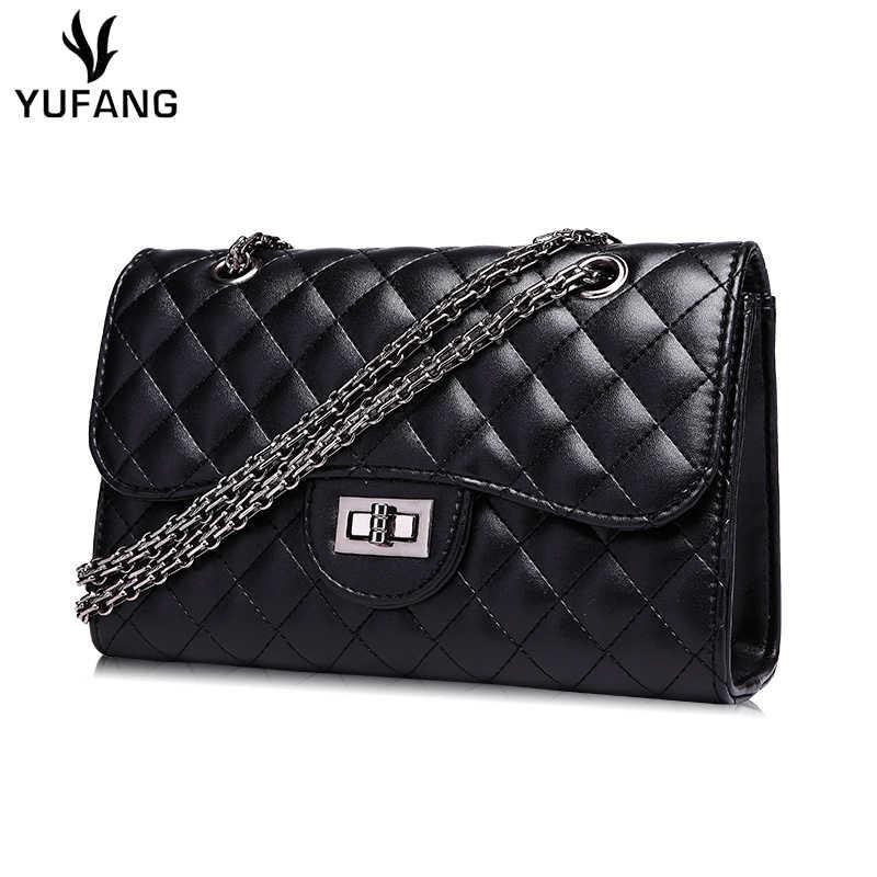 3e592ac95618 Hmily черный Цвет Для женщин Сумки цепи решетки алмаза Для женщин сумка  брендовая кожаная сумка через