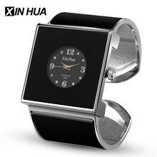 XINHUA Women Watches Quartz Stainless Steel Bracelet Bangle