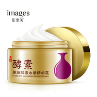 IMAGES Face Care Essence Nutrition Phyto Enzymes Cream Moisturizing Anti-Aging Anti Wrinkle Day Face Cream Facial Care