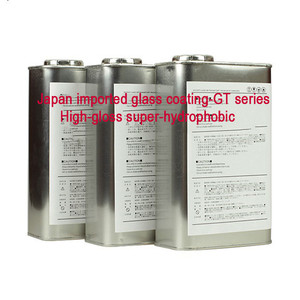 Image 1 - 1L big package GT series super ceramic car coating super hydrophobic coating car care product Crystallization concentration 98%