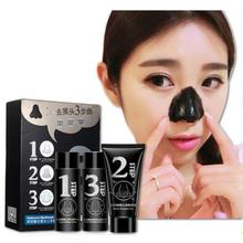 BIOAQUA 2018 New Style NEW Black Mud Deep Cleansing Blackhead Remover Purifying Peel Face Mask Mineral Mud Anne