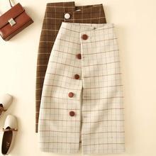 Women Woolen Plaid Pencil Skirt Hight Waist Celebrity Lattice Retro Female Fashi