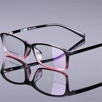 フルフレーム超軽量tr90眼鏡フレームメガネフレームボックス近視メガネ男