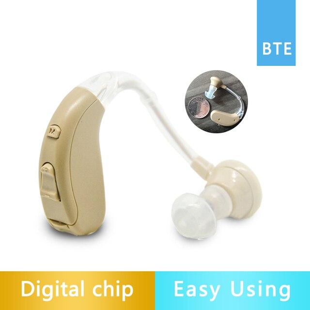 aliexpress com buy vhp 701 digital bte hearing aids china cheapvhp 701 digital bte hearing aids china cheap price mini digital hearing aid resound hearing aid