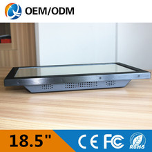 18.5 inch all in one pc panel pc touch screen resolution 1366×768 industrial computer with 2GB 32G SSD