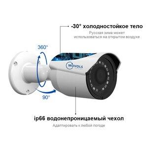 Image 4 - MOVOLS 1080P 8CH DVR 8PCS 2MP Nachtsicht Sicherheit Kamera system Indoor/Outdoor CCTV KIt Wasserdichte Video überwachung System