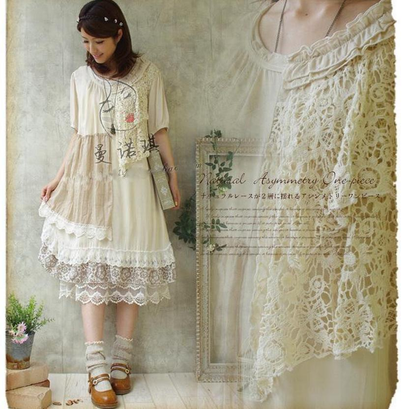 Plus Size Mori Girl Style Ruffle Loose Lace Patchwork