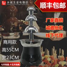 Yongcheng PQJ-01 коммерческий шоколад, машина для шоколадного фонтана, горячий горшок, трехслойная машина для шоколадного фонтана большой
