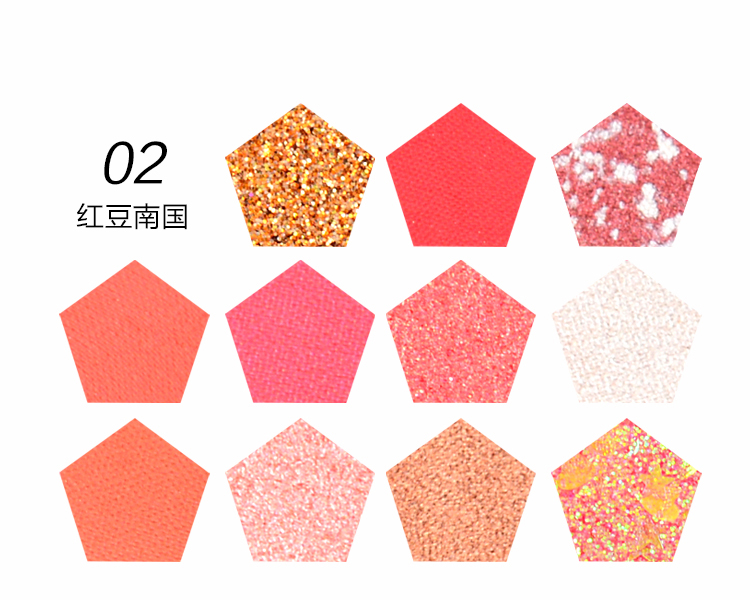 11 цветов мерцающие матовые тени для век палитра водонепроницаемый длительный звездное небо стиль яркая Тыква закат тени для век порошок AC096