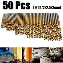 50 шт. сверла с титановым покрытием из быстрорежущей стали, набор сверл из быстрорежущей стали, высококачественные электроинструменты 1/1. 5/2/2,5/3 мм