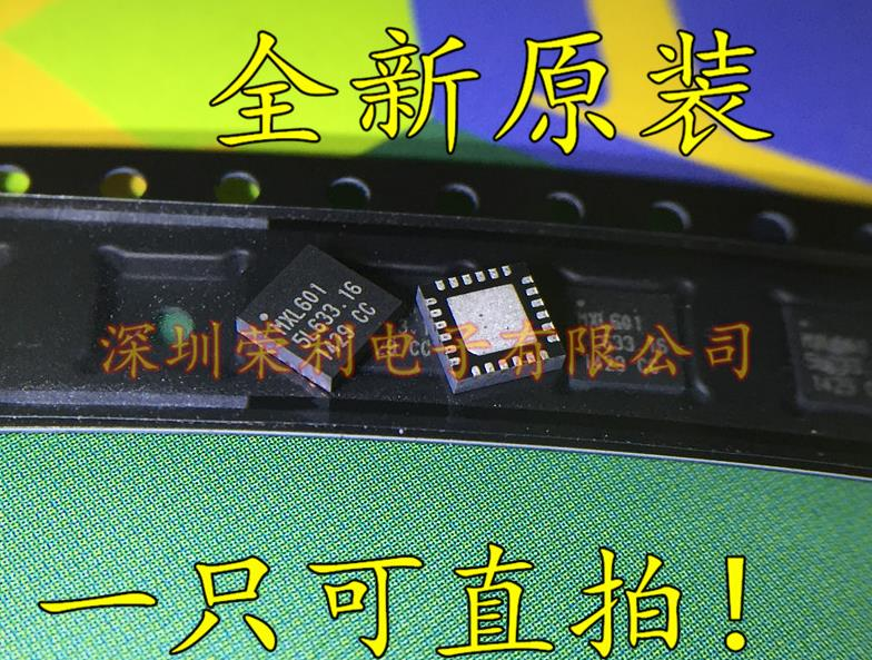 MXL601 MXL601-AG-R QFN