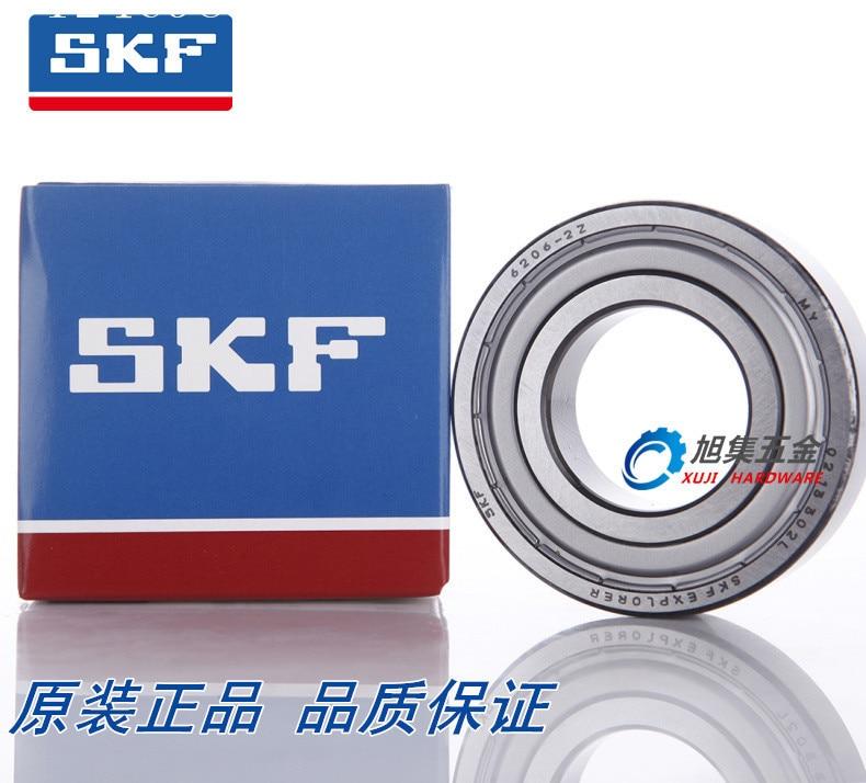 [SA]Imported original bearings 6020-2Z--> iron cover seal--1pcs new original lh20 bearings