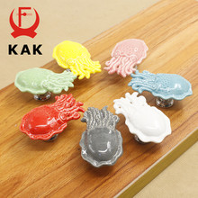 KAK Cartoon Octopus Ceramic Drawer Knobs Cabinet Pulls Kitchen Handles Cute Furniture Handle for Kids Room Furniture Hardware(China)