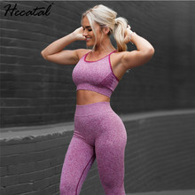 Solid Women Yoga Set for Fitness Gym Sportwear Bra & Leggings High Stretch Suits Sports Tracksuit Sets