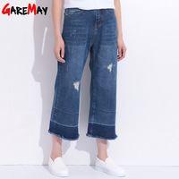 Distressed Jeans Femme Wide Leg Denim Capri Hole Pants Loose Jeans With High Waist Tassel Ripped