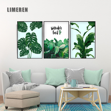 Modern Prints Plant Leaf Art Posters And Green Wall Canvas Painting Pictures For Living Room Frameless