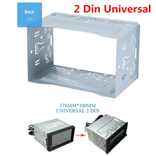 Universal Seicane Stereo Mounting Frame Din Car Fascia 2 Radio Kit DVD Player