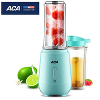 ACA Electric Fruits Vegetables Blender Mini Portable Juicer with Double material for Household Smoothie Mixer 400ml AF BD250A