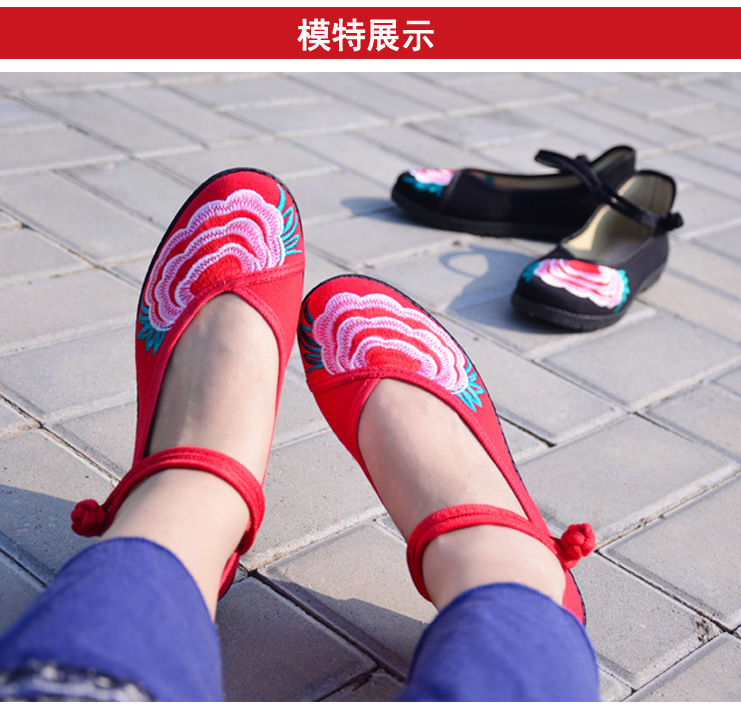 Fashion 2017 Old Peking Cloth Shoes, Chinese Style Totem Flats Mary Janes Embroidery Casual Shoes, Red+Black Women Shoes S189 (41)