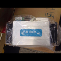 QiaChip Miner WhatsMiner M3 PSU 11 5TH S 0 17 Kw TH Better Than Antminer S9