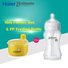 Haier Brillante SANS BPA PP Biberon Originale Lait En Poudre Boîte De Rangement Set Pour 6 m + Bébé
