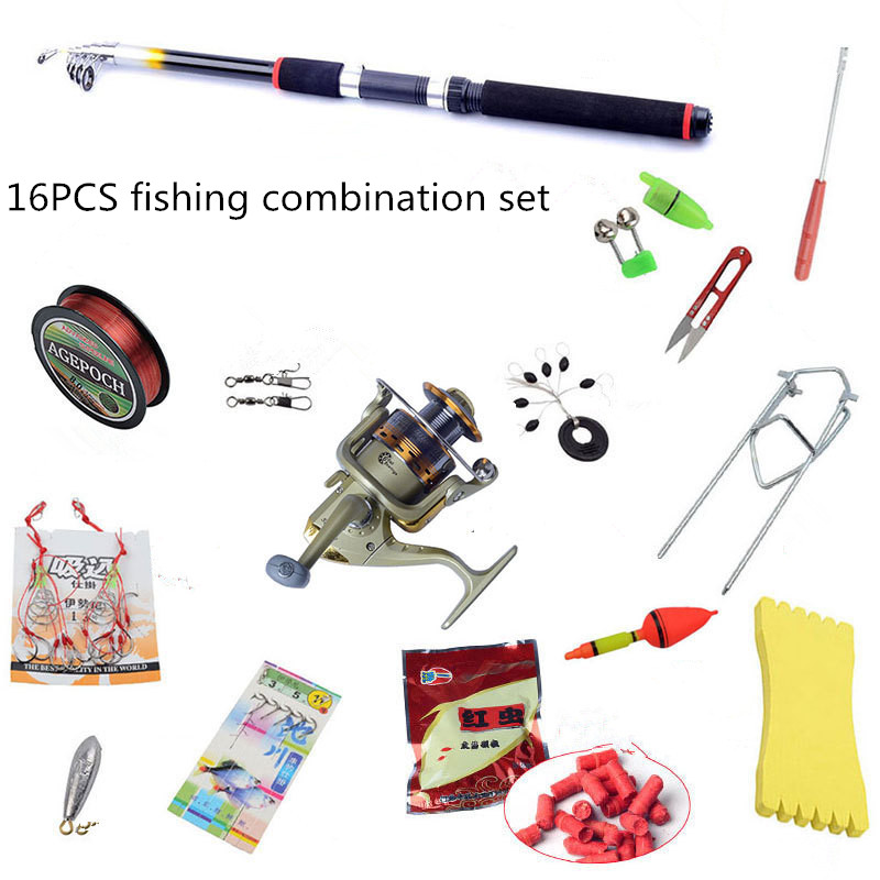 Combination of packages Fishing suit package included. Fishing rods. Fishing reel. line. bait. hook scissors. A total of 16 prod