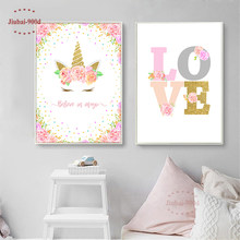 Girl's Room Cartoon Poster Decoration Love and Flowers Pictures Canvas Painting Nursery Wall Art Decorative Wall Art NUR19(China)