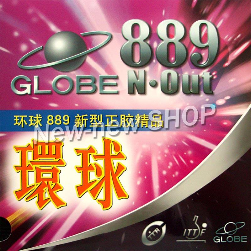 Globe 889 Short Pips-Out Table Tennis (PingPong) Rubber (without Sponge)