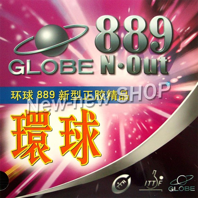 Globe 889 Short Pips-Out Table Tennis (PingPong) Rubber (without Sponge) e09b2e54be6dc