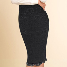 Женская юбка Vfemage Bodycon 1838