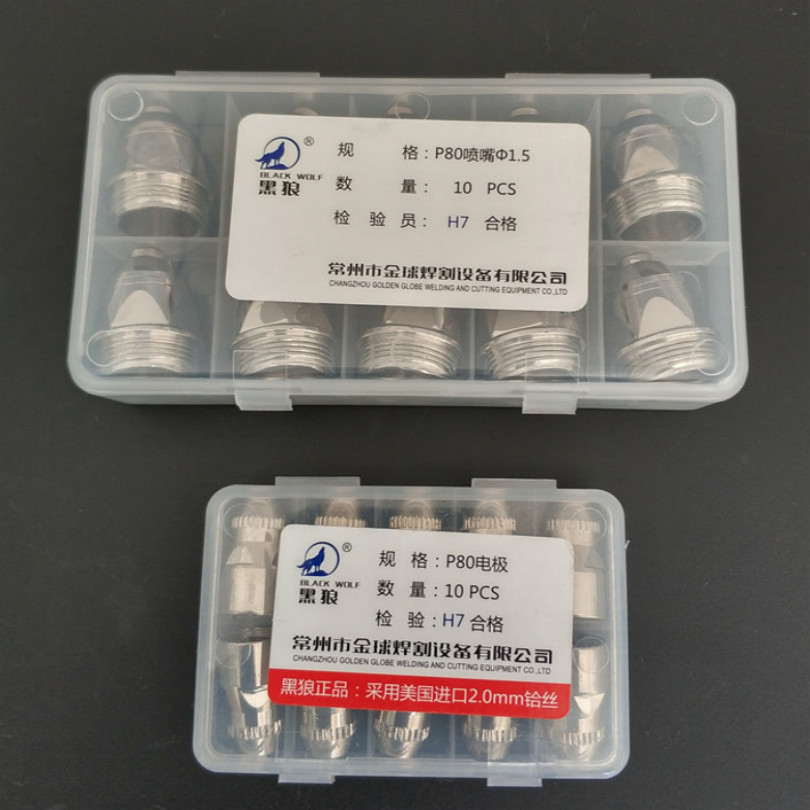 Плазменная резка LGK100 плазменная резка машина P80 электрод + сопло 1,1 1,3 1,5 1,7 мм Бесплатная доставка